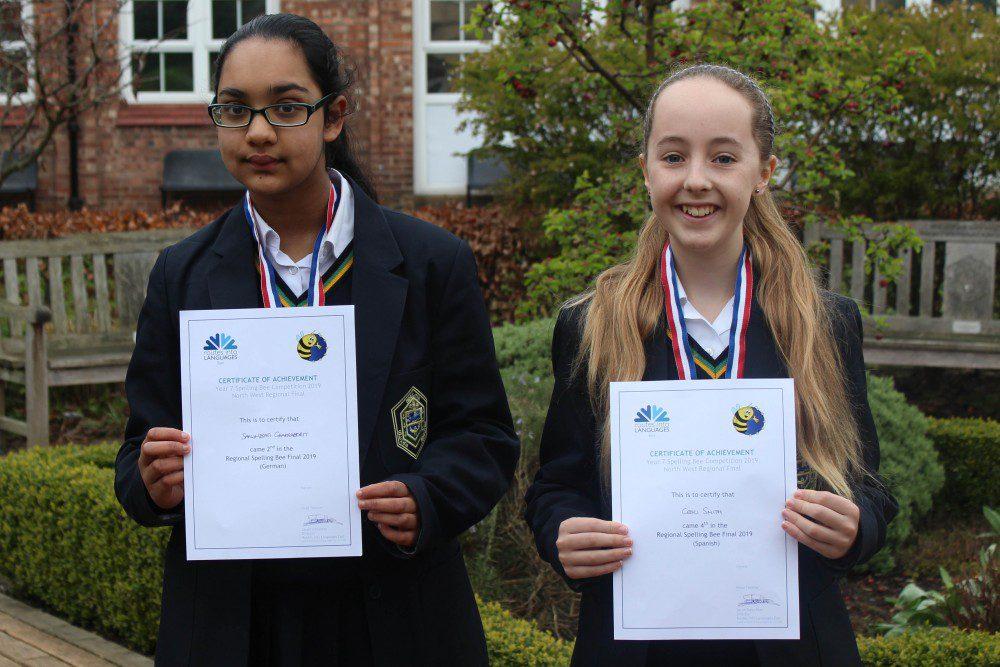 Spelling Bee success 2019